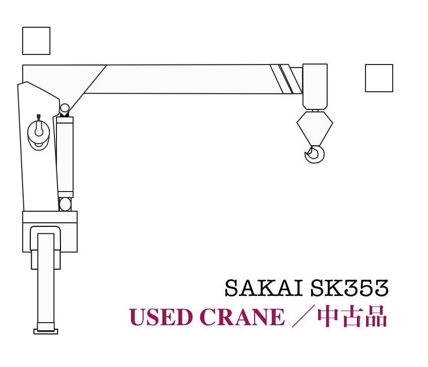 263 sakai sk353 8432 sakai sk353 first japanese online store of used machinery sakai wiring diagram sw990 at suagrazia.org