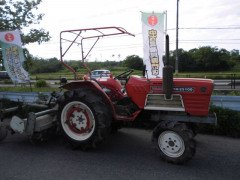 used yanmar ym2310d 23 hp  4wd